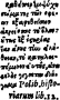 etext:a:alexander-roberts-a-treatise-of-witchcraft-pg09dgreek.png