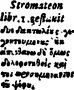 etext:a:alexander-roberts-a-treatise-of-witchcraft-pg66agreek.png