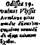 etext:a:alexander-roberts-a-treatise-of-witchcraft-pg66bgreek.png