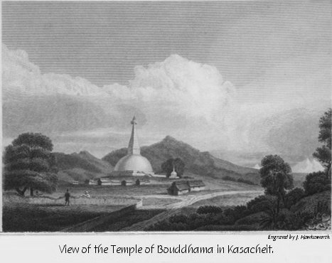 View of the Temple of Bouddhama