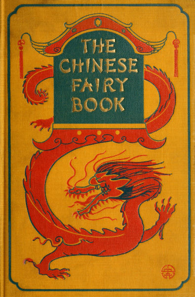 Front cover of the book, featuring a Chinese dragon