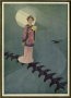 etext:r:richard-wilhelm-the-chinese-fairy-book-cfb04.jpg
