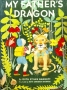 etext:r:ruth-stiles-gannett-my-fathers-dragon-cover.jpg