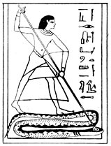 The Spearing of Āapep.