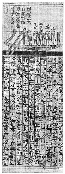 Vignette and text of the Theban Book of the Dead from the Papyrus of Nu.