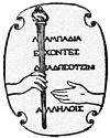 Publishers Logo