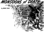 gerald-vance-monsoons-of-death-illus.jpg
