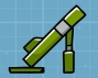 scribblenauts-unlimited:aerial-shell.jpg