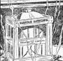 victor-appleton-giant-telescope-illus142.jpg