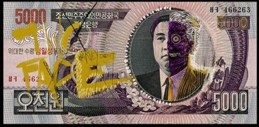 North Korea Currency - Two Face