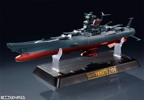 Die-cast Space Battleship Yamato