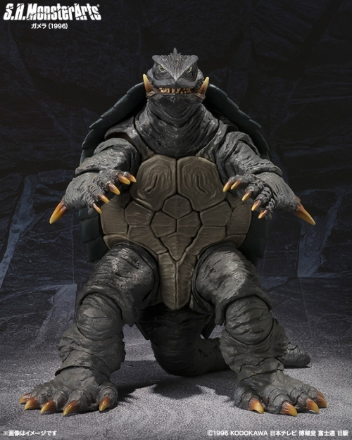 Gamera 2 S. H. MonsterArts Action Figure