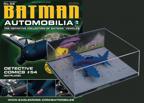 Batman Automobilia: Batplane