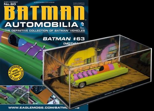 Batman Automobilia: Mothmobile