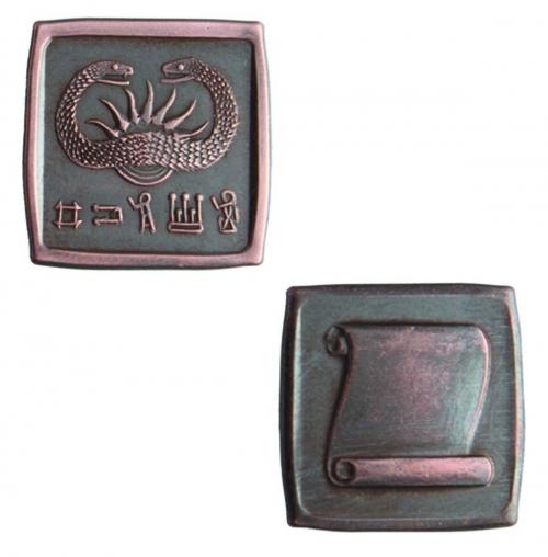 Stygian Copper Scroll