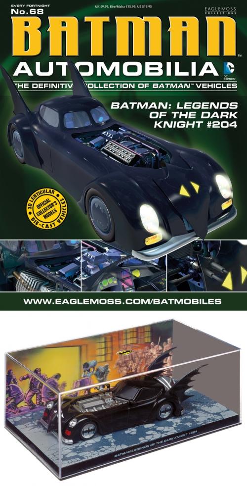 Batman Automobilia: Legends of the Dark Knight Batmobile