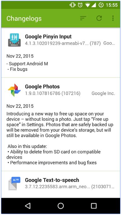 Changelogs Screenshot