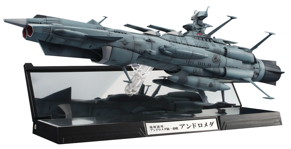 Space Battleship Yamato U.N.C.F. AAA-001 Model Kit