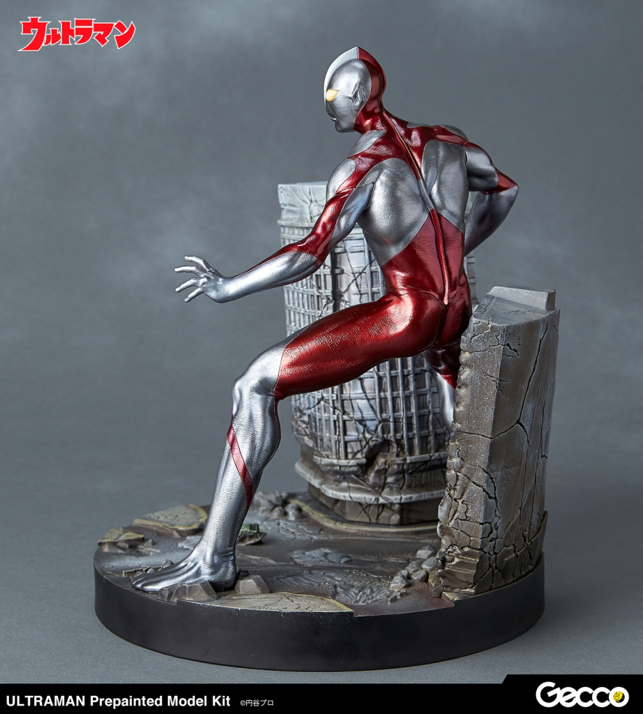 Ultraman Pre-Painted Model