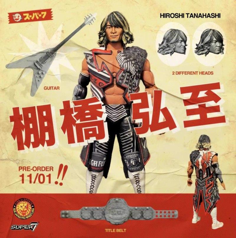 Super7 - New Japan Pro-Wrestling - Hiroshi Tanahashi