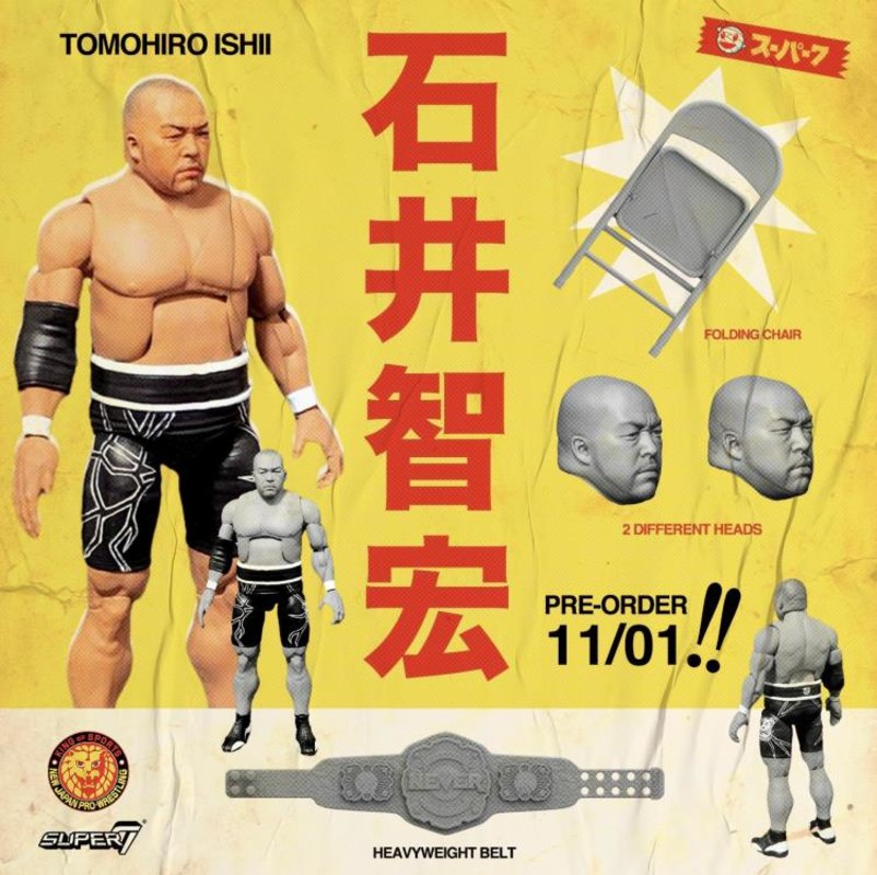 Super7 - New Japan Pro-Wrestling - Tomohiro Ishii