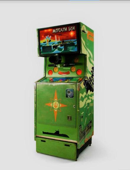 Soviet Arcade Machine