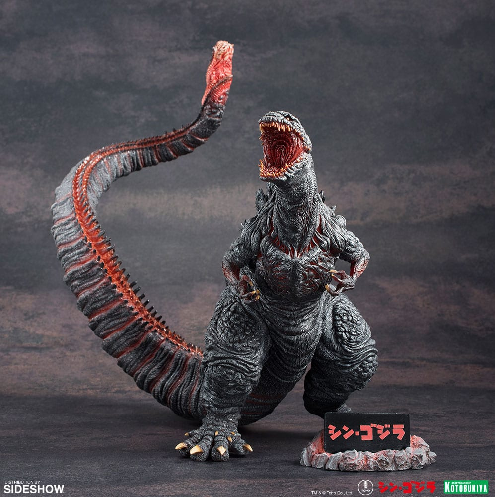 Shin Godzilla PVC Statue