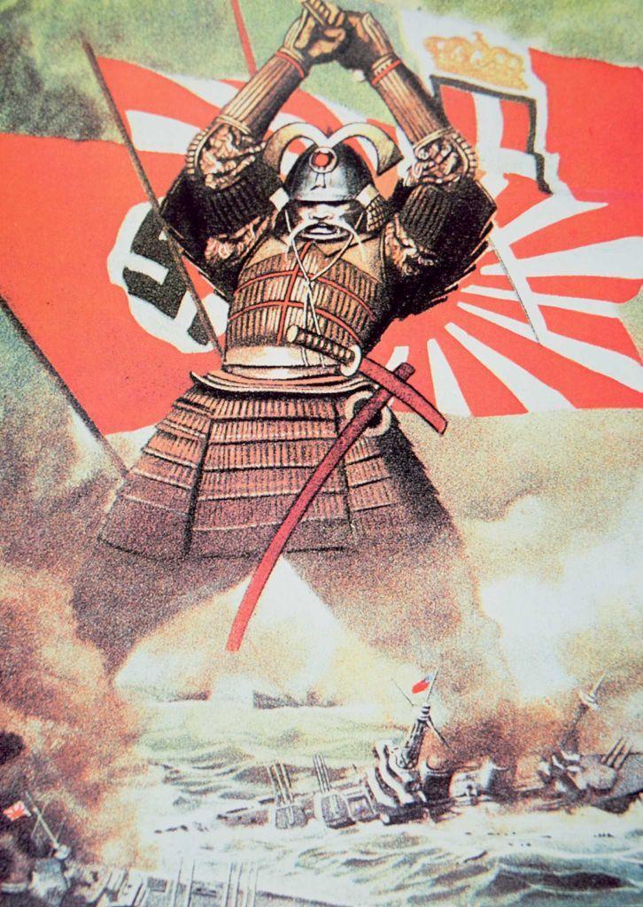 Italian Propaganda Poster Depicting Japanese Samurai Sinking of Allied Ships