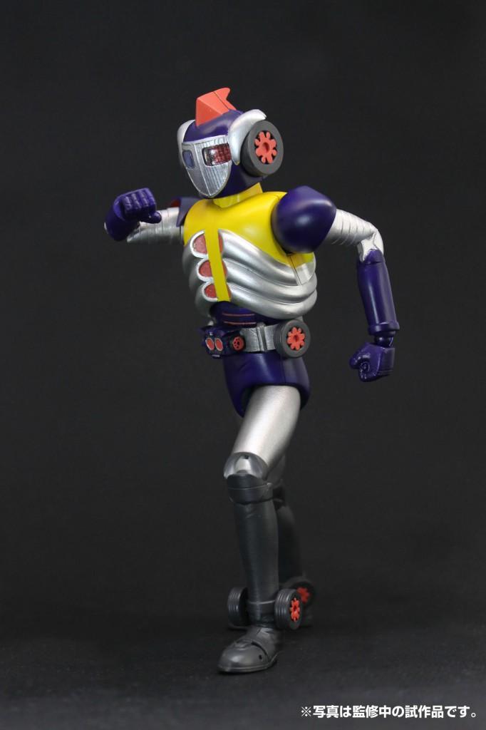 Space Ironman Kyodain - Grounzel Action Figure