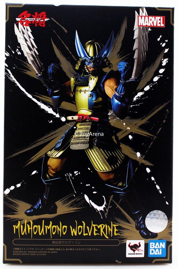 Muhomono Wolverine Action Figure