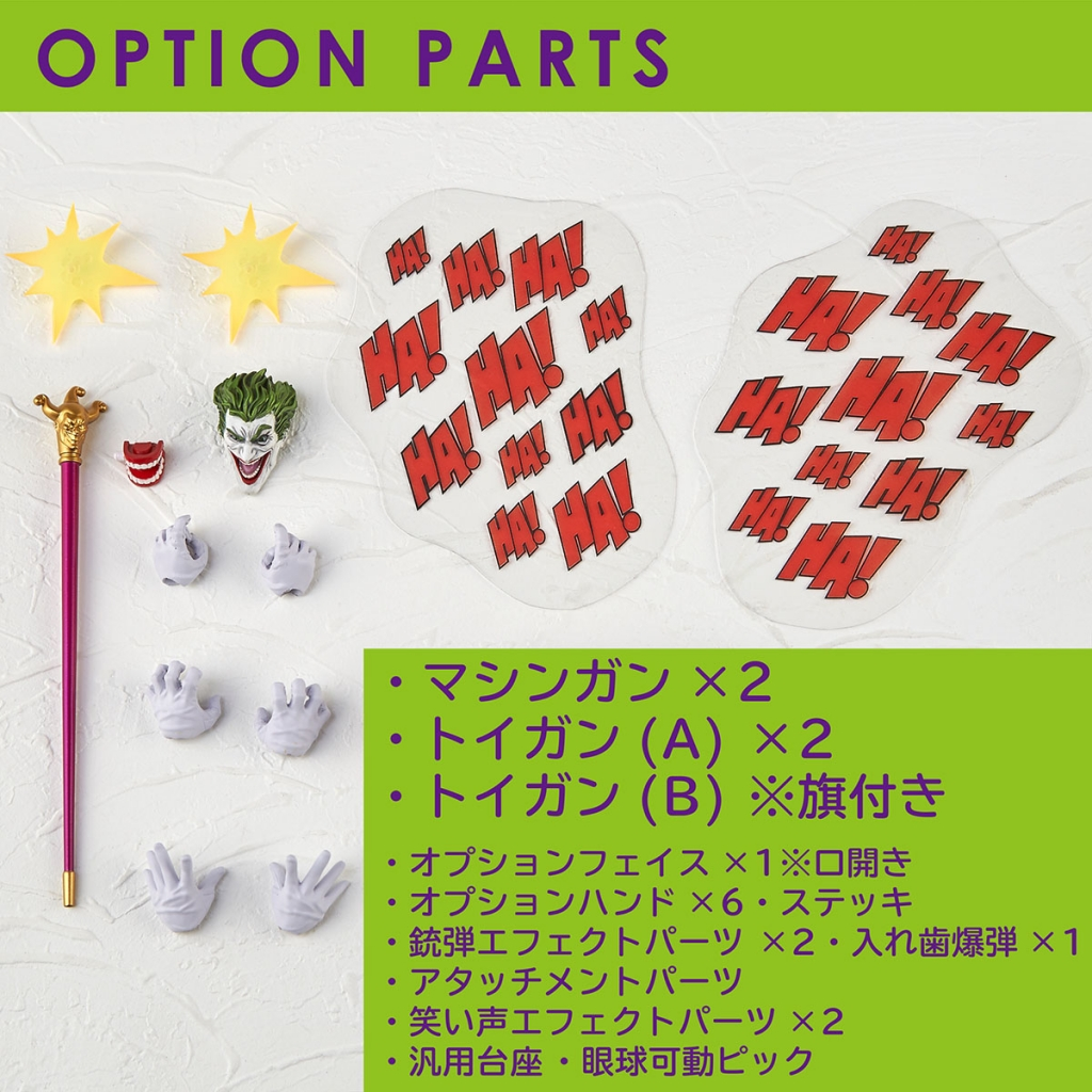 The Joker Amazing Yamaguchi Action Figure Accessories