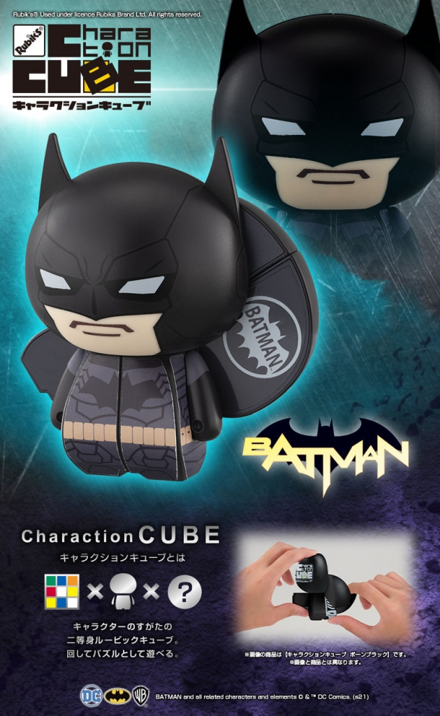 Batman Rubik's Charaction Cube