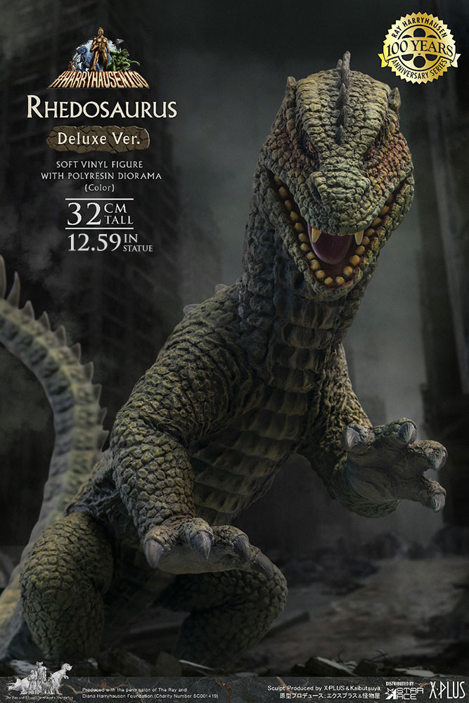 Ray Harryhausen Rhedosaurus Statue