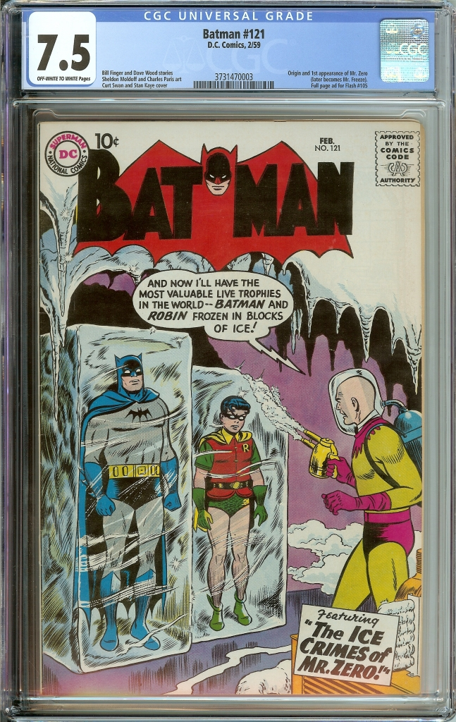 Batman 121 (1959) - The Most Valuable Trophies In The World