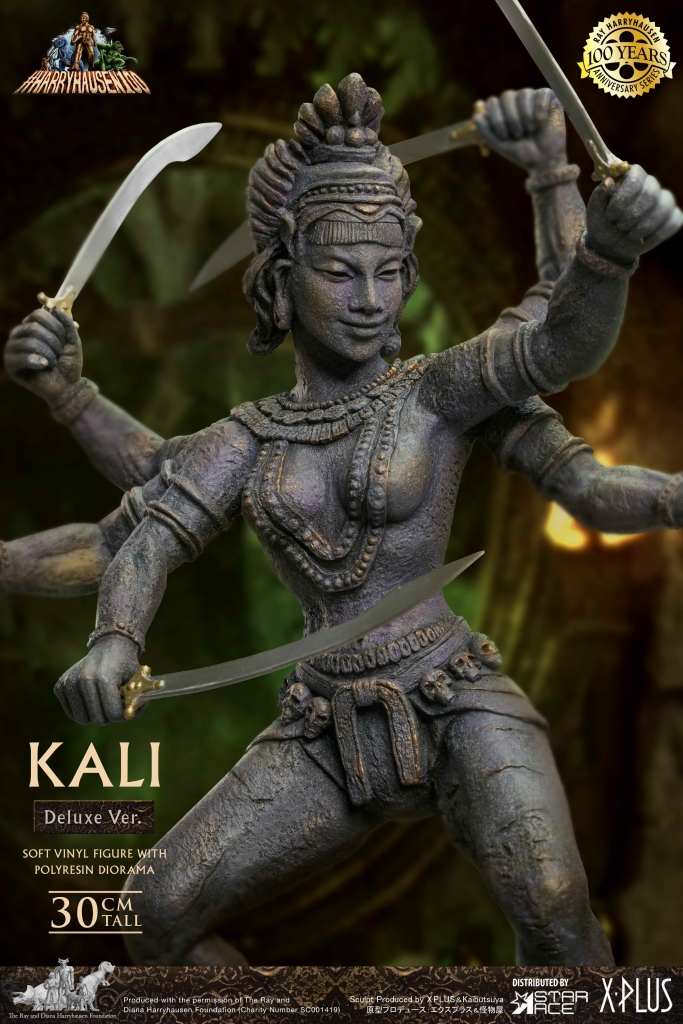 Ray Harryhausen Kali Statue