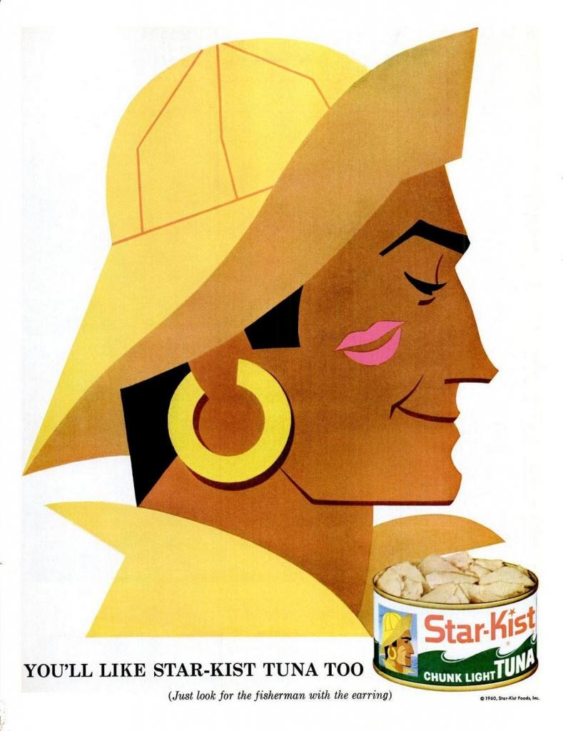 Star-Kist Tuna Ad, 1960