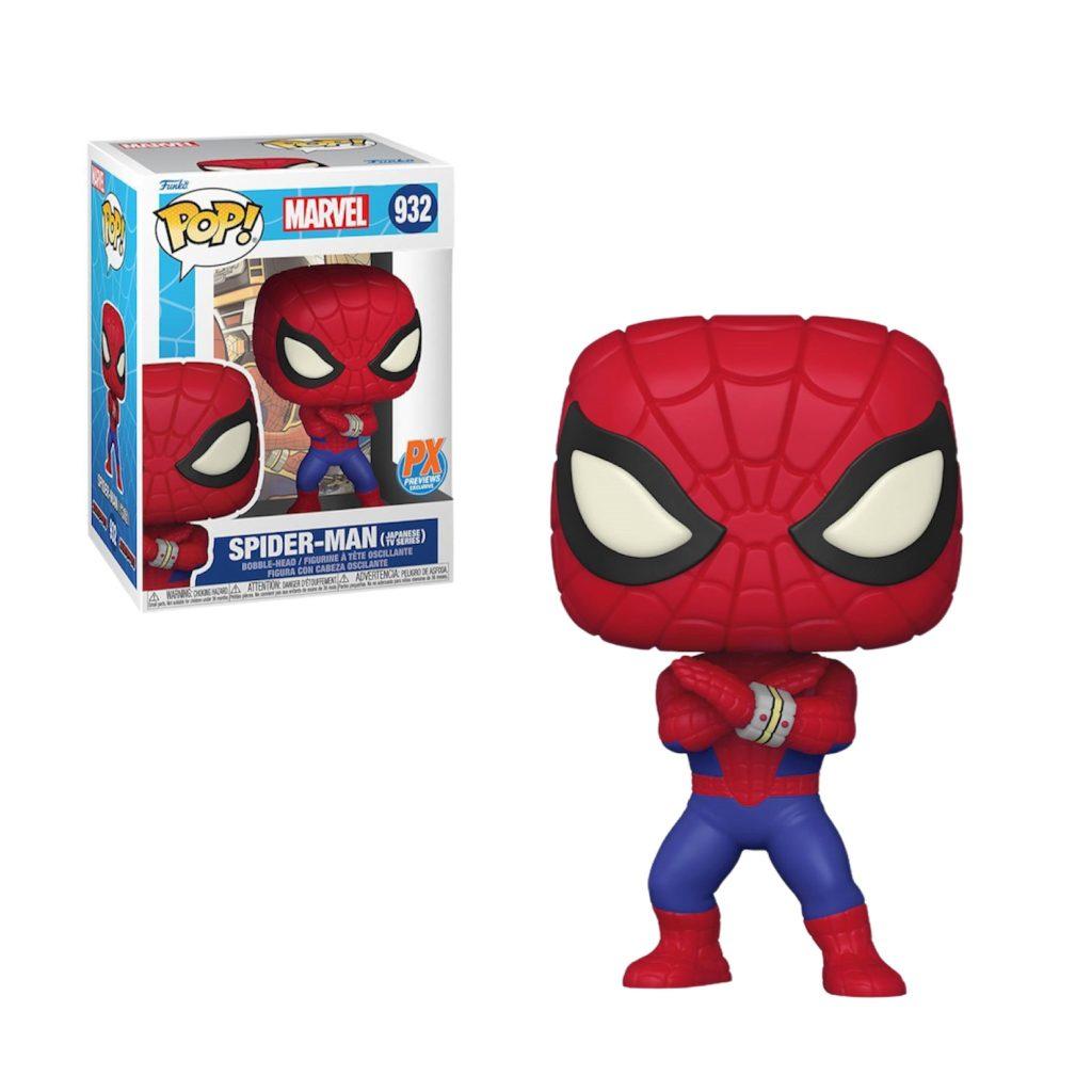 Funko Pop! Japanese TV Spider-Man